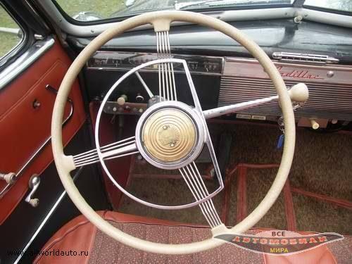 allworldauto.ru Cadillac Fleetwood