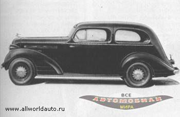 allworldauto.ru Silver Streak