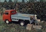 УАЗ - 450Д